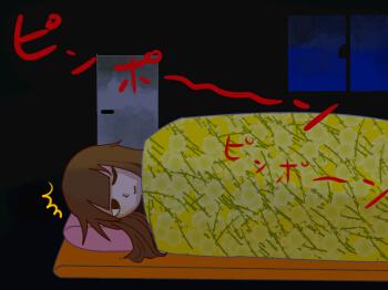 夜のピンポン