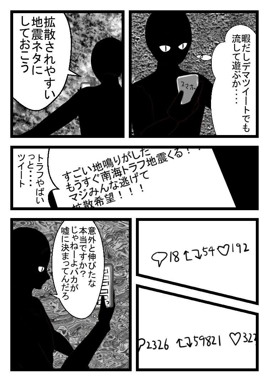 3D白ハゲ漫画9
