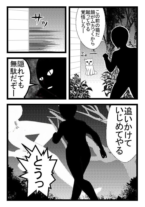 3D白ハゲ漫画13