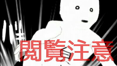 【白ハゲ漫画】駅でターゲットを狙い定める痴漢をやっつけた