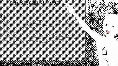 【白ハゲ漫画】選挙の投票率が下がると良くない理由!
