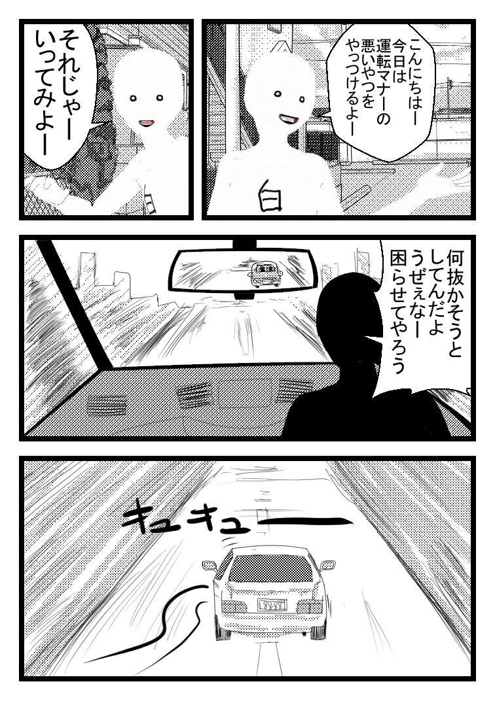 3D白ハゲ漫画33