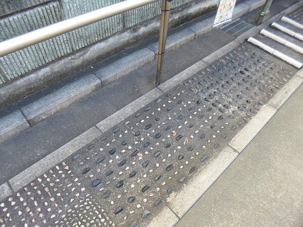 熊野神社足ツボ