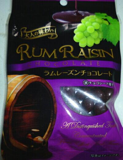 ラムレーズンチョコレート
