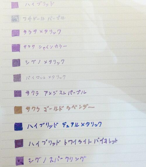 紫ボールペンメタリック